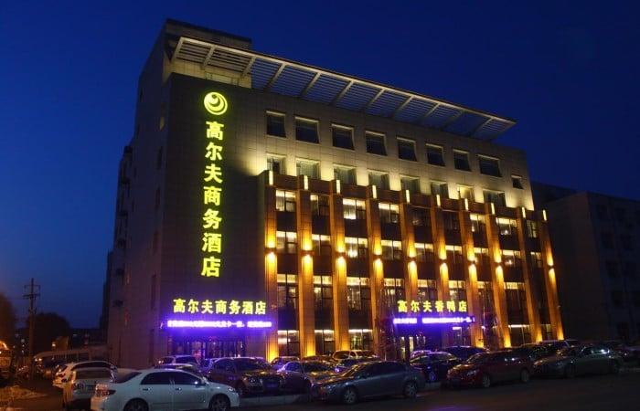 Changchun Golf Business Hotel – Elevator